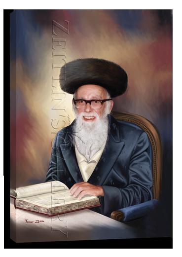 ציור רבי שלמה זלמן ללא מסגרת