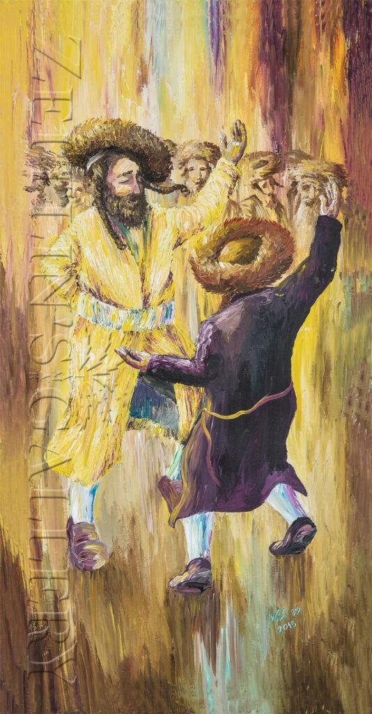 ציור חסידים רוקדים