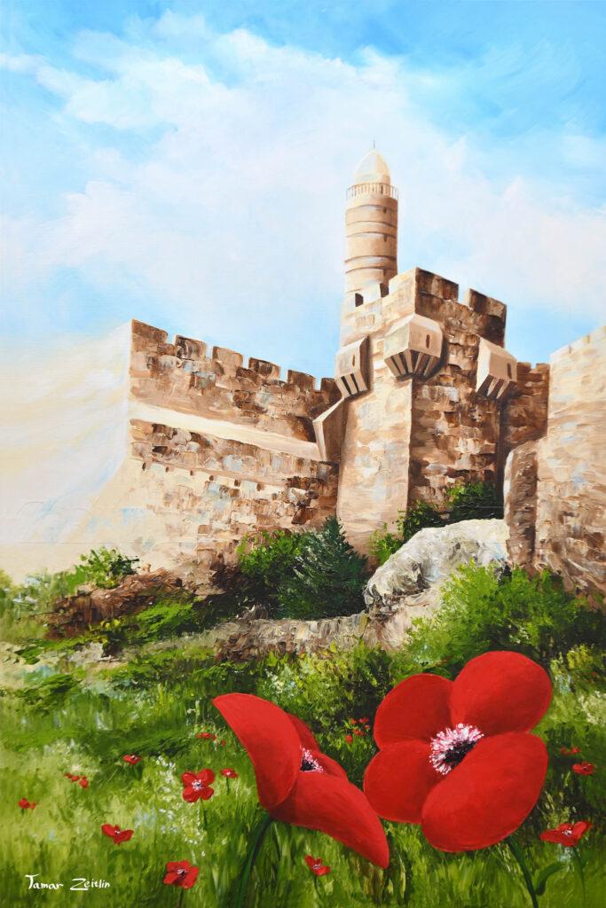 ציור כלניות ומגדל דוד