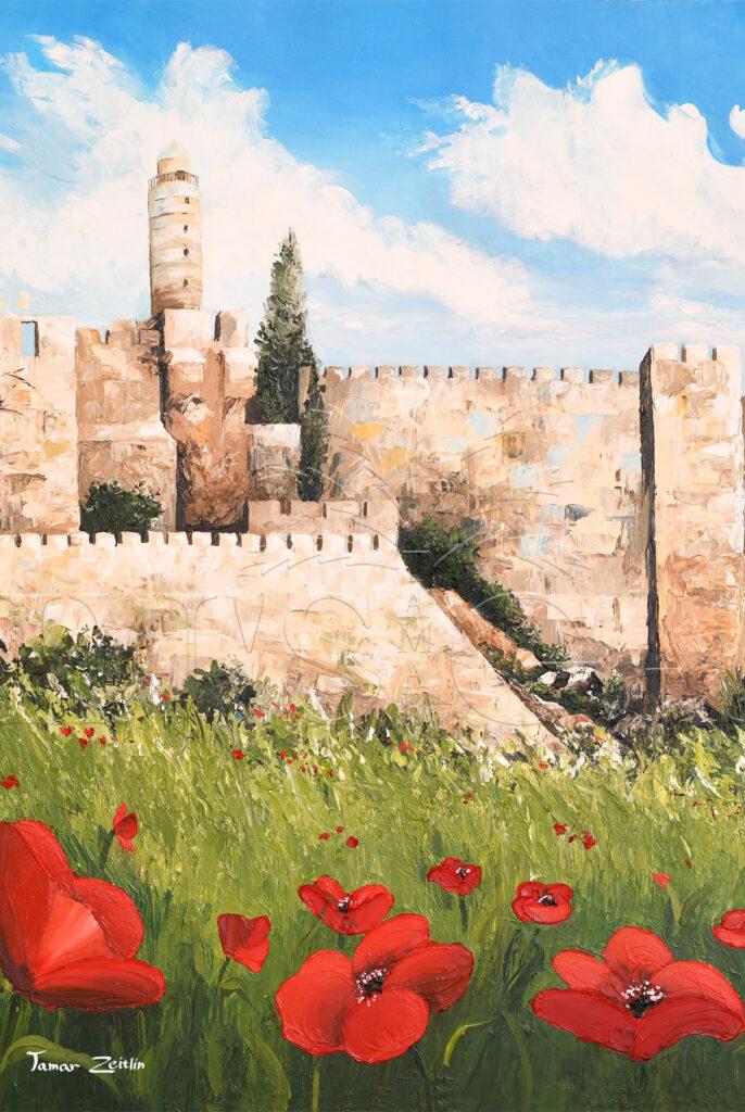 ציור מגדל דוד