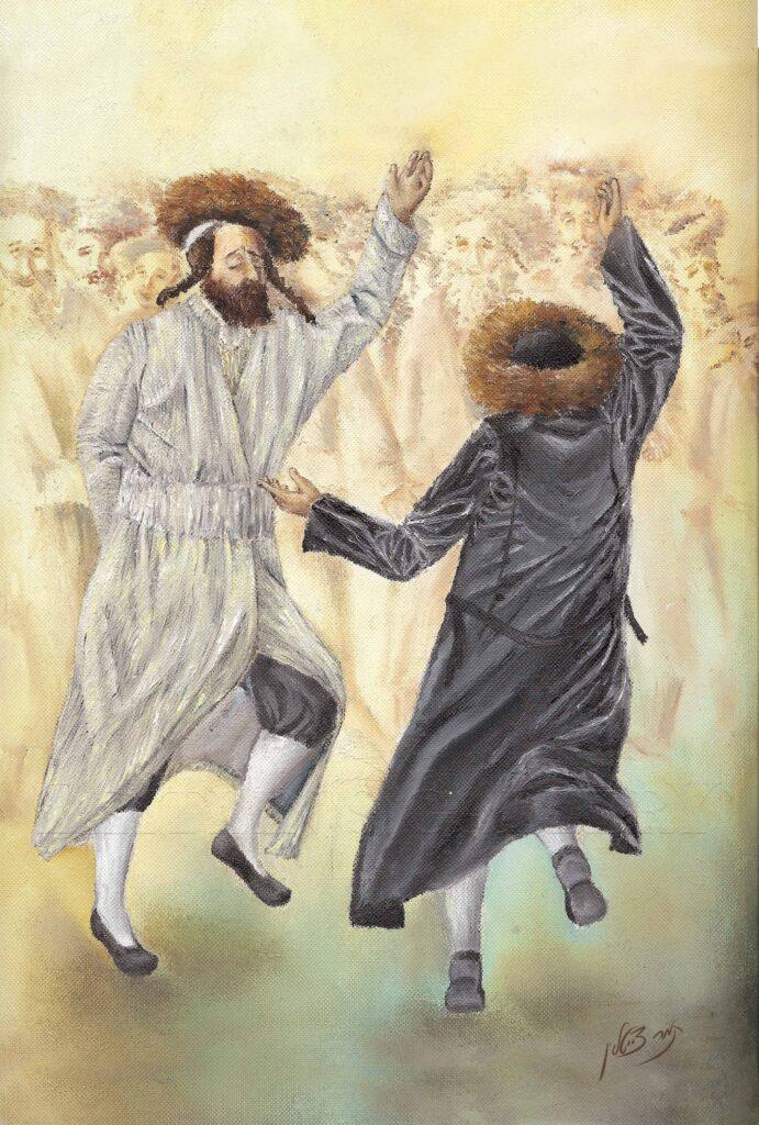 ציור ריקוד ירושלמי