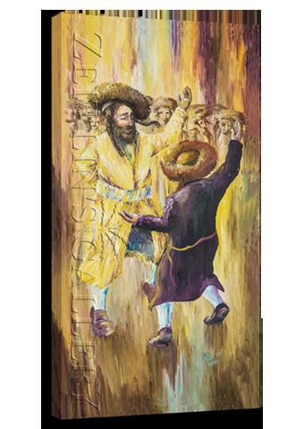 ציור חסידים רוקדים ללא מסגרת